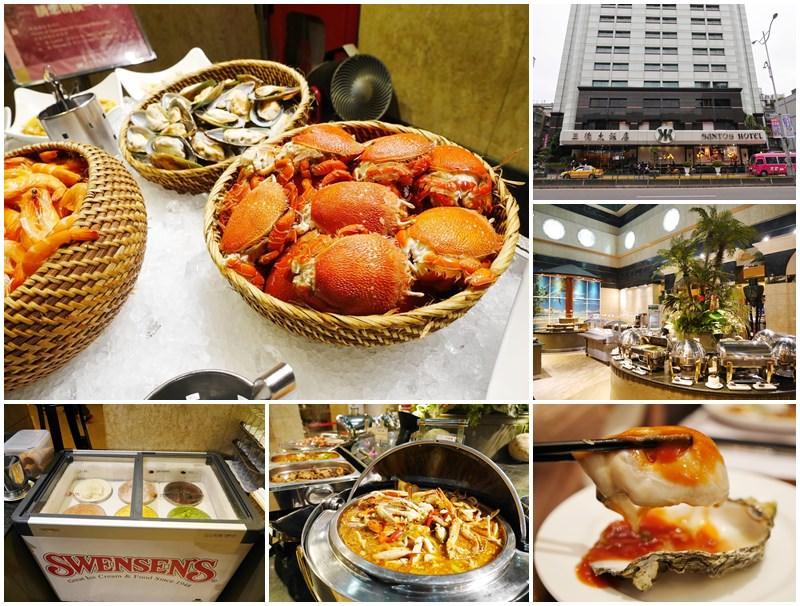 三德大飯店 向陽庭西餐廳 晚餐Buffet~生蠔/螃蟹/雙聖冰淇淋吃到飽,用餐券CP值超高