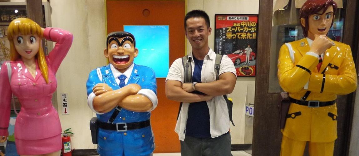 日本東京自助旅遊懶人包