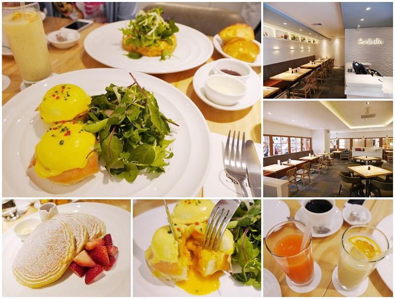 紐約早餐女王Sarabeth's 早午餐 忠孝敦化捷運站美食~邪惡班尼迪克蛋,台北也吃得到