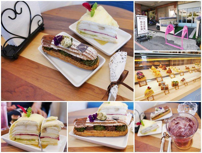 豐原車站美食 格外幸福法式甜點 水果千層蛋糕~夢幻甜點下午茶,逛豐原新火車站