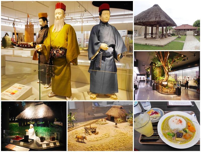 那霸景點美食 沖繩縣立博物館・美術館~認識沖繩的前世今生