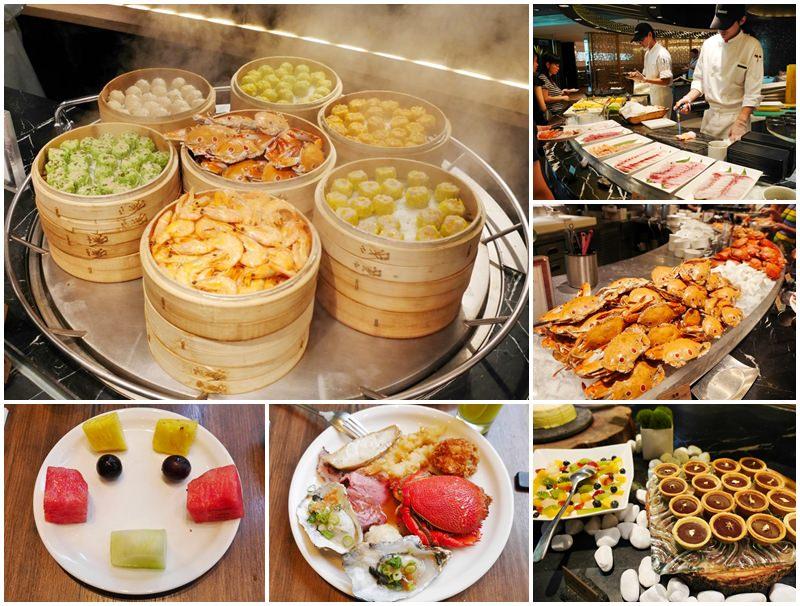 台北晶華酒店柏麗廳 午餐buffet~螃蟹生蠔滿滿海鮮,馬卡龍吃到飽