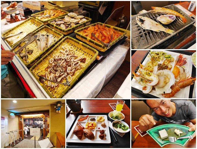 米子皆生溫泉美食 鬼太郎飯店 彩朝樂 晚餐/早餐Buffet~海鮮燒烤吃到飽