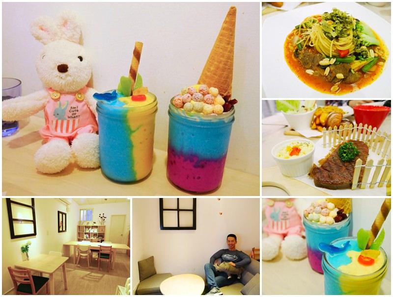 西門町聚餐美食 顛倒餐廳 Alrevés 早午餐/夢幻漸層冰沙~網美最愛,餐點創意又好吃
