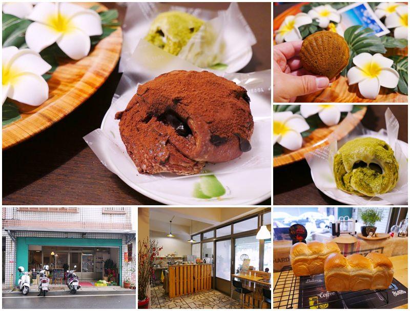 北海岸三芝下午茶 髒髒包(巧克力/抹茶) 四向共同工作室~超低調的溫暖甜點店