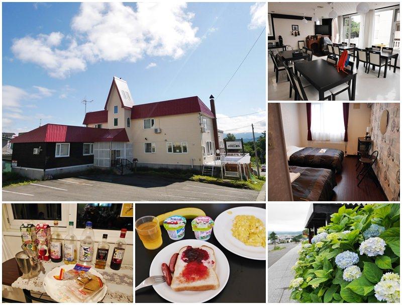 富良野住宿 富良野梅隆微型酒店 petit hotel MELON Furano~民宿氣息的鄉間旅館,晚上免費酒吧喝到飽
