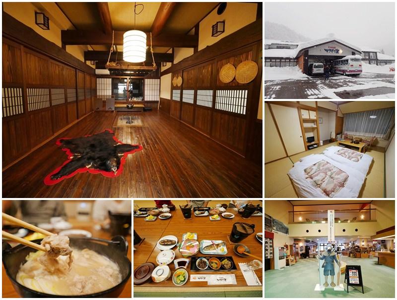 秋田住宿 打當溫泉獵人之湯(打当温泉マタギの湯)~深山秘湯,兔肉會席料理