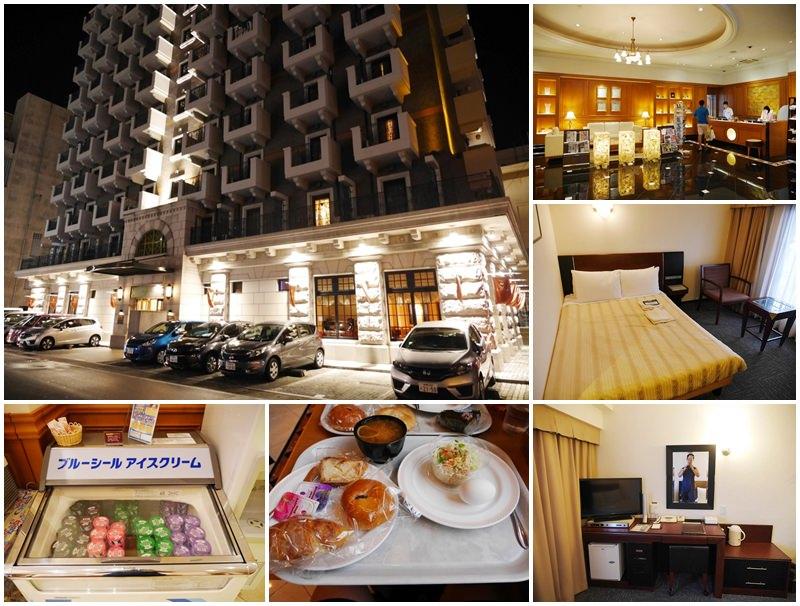沖繩平價住宿 那霸布利昂酒店Hotel Blion Naha~單軌電車美榮橋站,早餐Blue Seal冰淇淋吃到飽