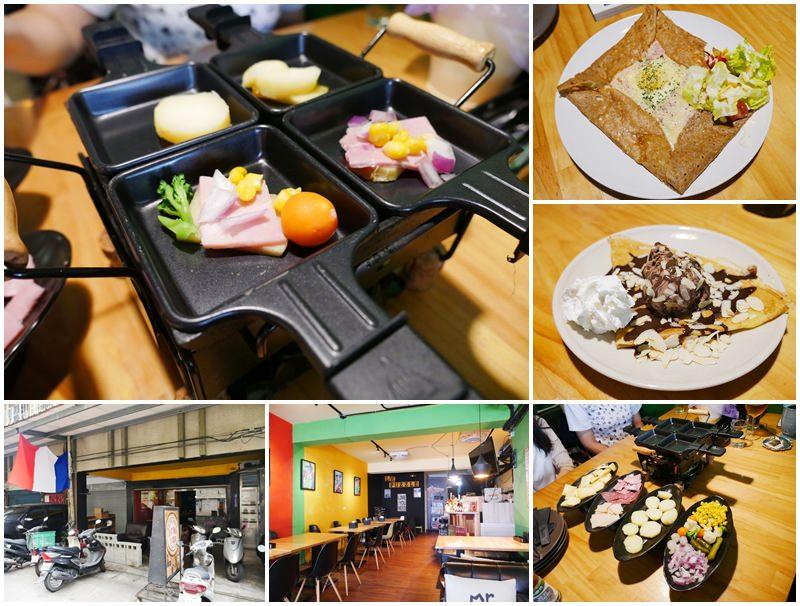 板橋新埔站美食 法式薄餅小酒館 Le Puzzle Creperie & Bar~特色鐵板起司鍋,巷弄異國風味