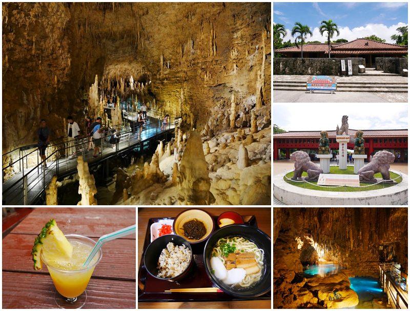 沖繩世界文化王國‧玉泉洞+王國村 交通玩樂美食攻略~日本第二長鐘乳石洞,感受琉球文化吃美食