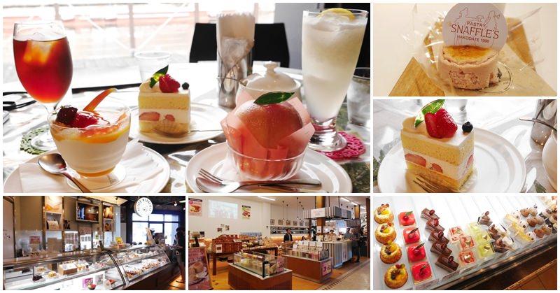 函館金森倉庫美食 Snaffle's +Petite Merveille起司蛋糕下午茶~函館人氣甜點一次嚐,整顆桃子超霸氣