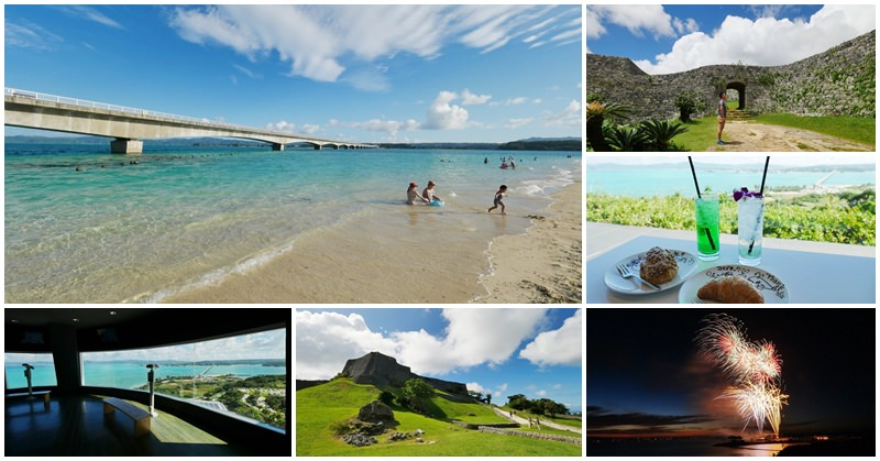 沖繩世界遺產自由行 自駕行程規劃+景點美食推薦~秘境沙灘古老城池,深度輕鬆玩沖繩