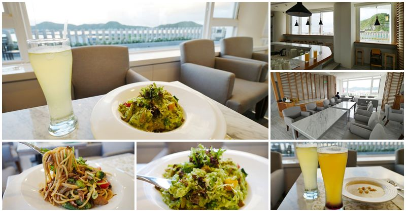 蘇澳海景餐廳 御蓮齋養生蔬食餐廳 (改為Brighthouse Café,菜色有調整)~豆腐岬海景相伴享美味義式蔬食