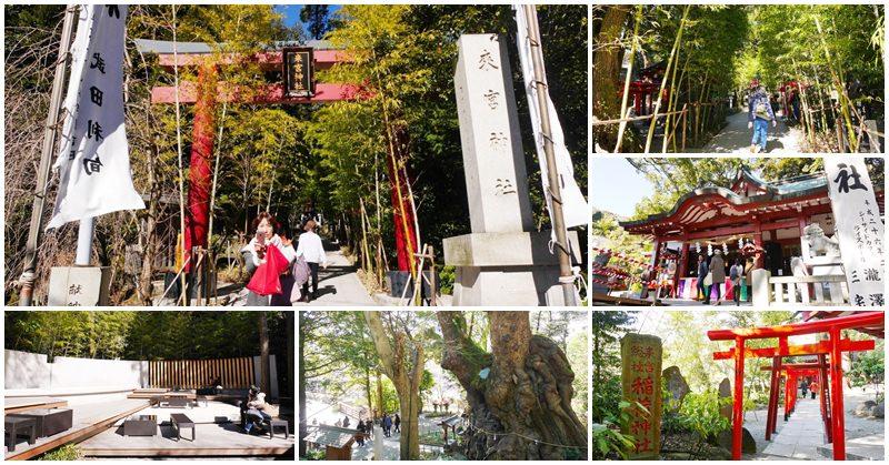 靜岡熱海景點 來宮神社 一探千年大楠神木~想拍照不求人,連自拍架都有