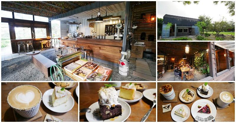 北海岸秘境咖啡館 Papa在三芝 下午茶~需預約的靜謐空間,溫室中的綠意咖啡