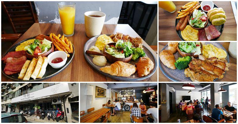 新北投站美食 早安勇士 早午餐~營養夠份量,活力滿點