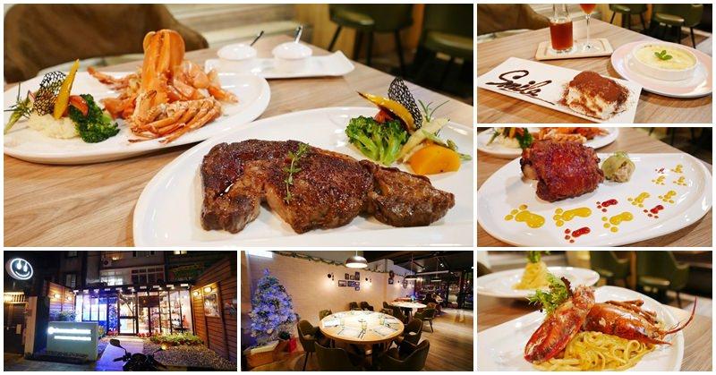 台北民生社區美食 微笑餐桌Smile table 活龍蝦+乾式熟成牛排~聚餐約會好地方,溫暖好享受