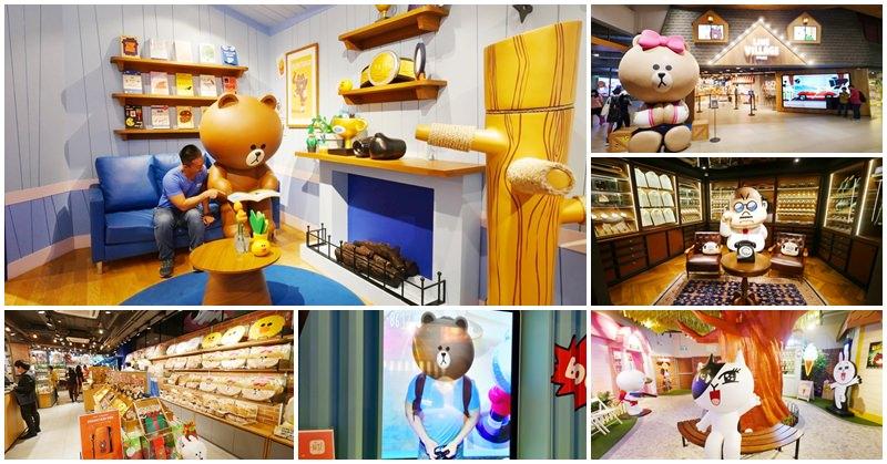 曼谷親子景點 曼谷LINE Village主題樂園~熊大兔兔相見歡,超大場景好好拍