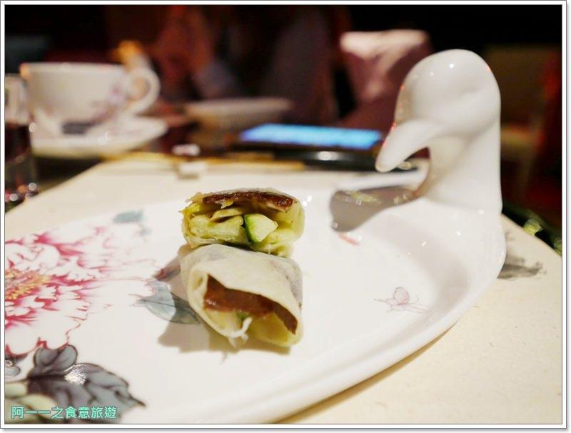 銷魂點心與火焰片皮鴨一鴨三吃 君品酒店- 頤宮 台北米其林三星餐廳