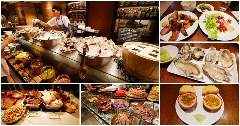 曼谷飯店自助餐buffet 海鮮生蠔吃到飽 萬豪酒店 Goji Kitchen + Bar~帝王蟹、鵝肝,山珍海味任你吃