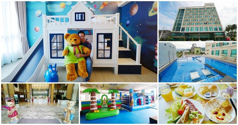 台東親子飯店 禾風新棧度假飯店~無邊際泳池、溜滑梯親子房、氣墊城堡,玩到不想回家