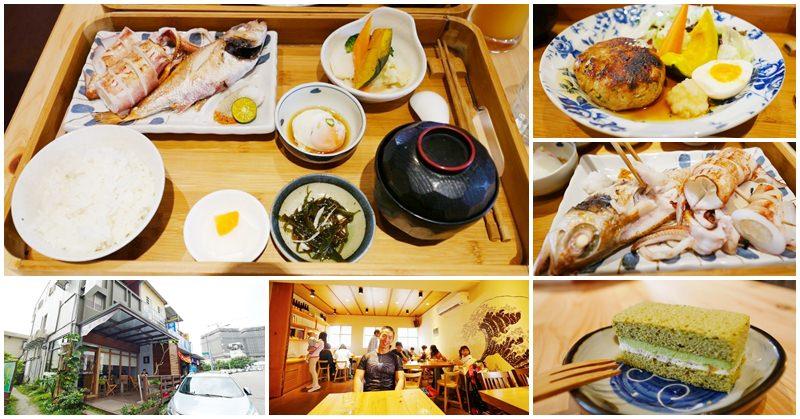 礁溪美食 里海咖啡(里海café) 海鮮簡餐+魚肉漢堡排~不只是咖啡館,品嚐直送魚獲