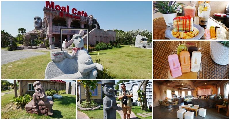 華欣七岩下午茶 摩艾咖啡 Moai Café Cha-am~熱門IG打卡點,摩艾陪你喝咖啡