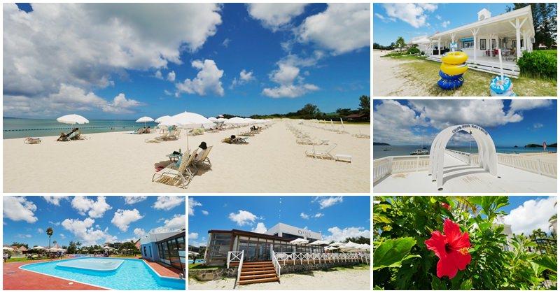 沖繩北部海景飯店 日航 Okuma Private Beach & Resort 私人沙灘~享受純白沙灘與湛藍海水