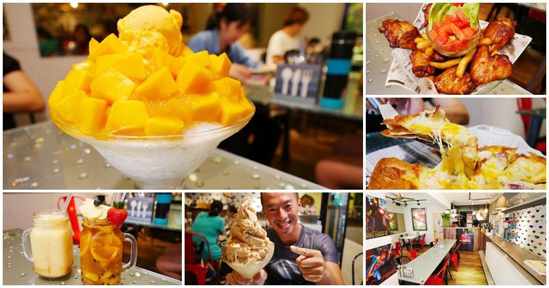 超級芒果冰+炸雞捧花 Aqua Kiss水吻 台北瑞安街美食~浮誇系始祖,好拍好好吃