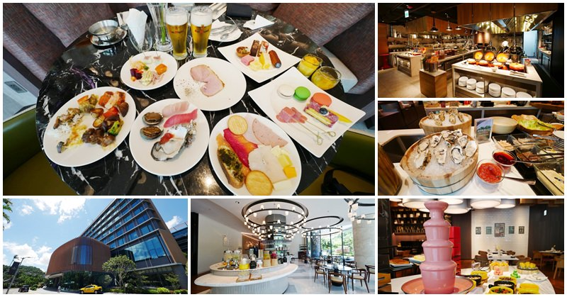 台北buffet 台北士林萬麗酒店 士林廚房自助餐 假日午餐~生蠔馬卡龍吃到飽,精緻好享受