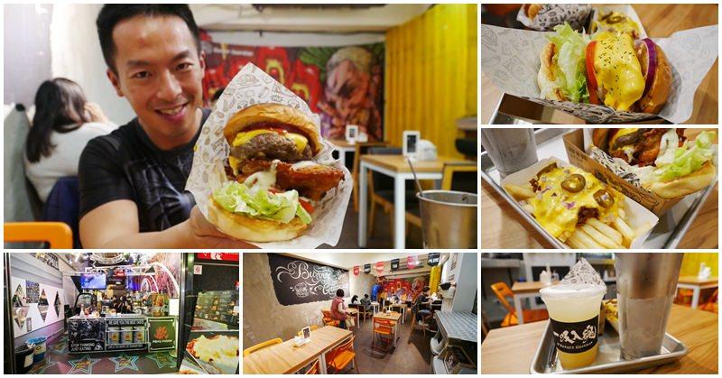 台中大份量美食 堡彪專業美式漢堡 巨無霸牛肉巨雞漢堡~大口吃肉配奶昔,超爽快