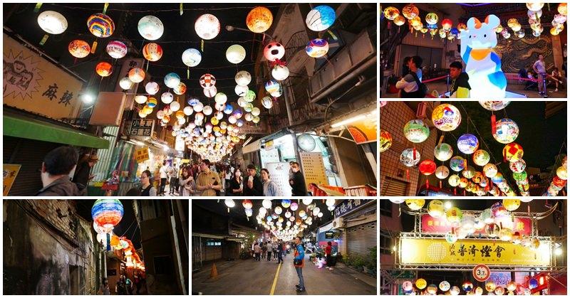 台南春節活動 2020府城普濟燈會~超夢幻燈籠海,感受滿滿年味