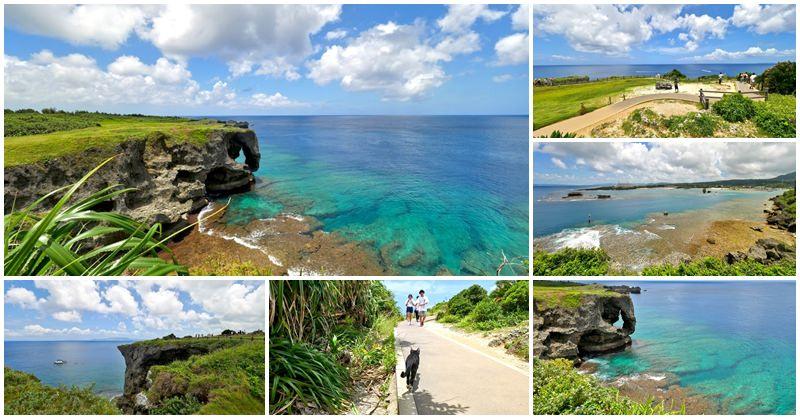沖繩恩納景點 萬座毛~一探鬼斧神工的巨大象鼻岩