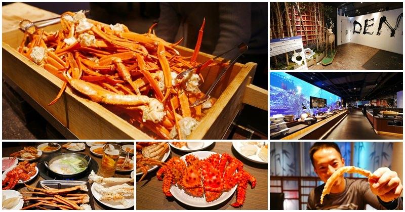 札幌螃蟹吃到飽 Japanese buffet dining DEN 伝(網路訂位)~北海道三大蟹吃到飽,啤酒暢飲超爽快