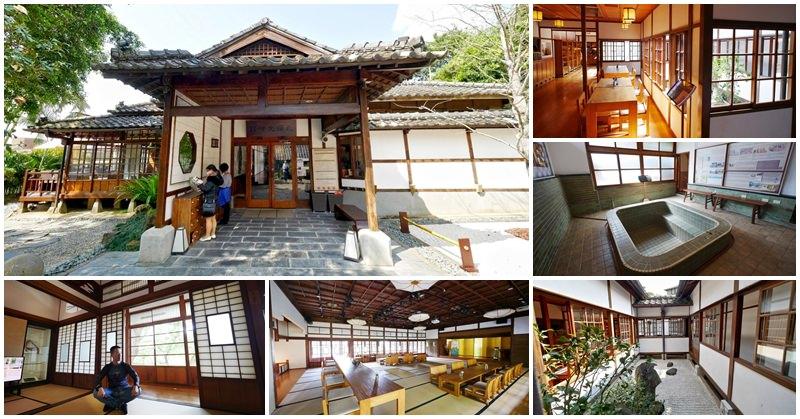 北投溫泉景點 北投文物館 好拍老日式建築~免出國也能享受濃濃日式風情