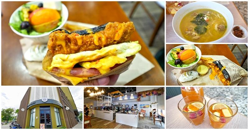 台東市早餐美食 六吋盤早午餐-台東新生店~沖繩飯糰大口咬,平價好悠閒