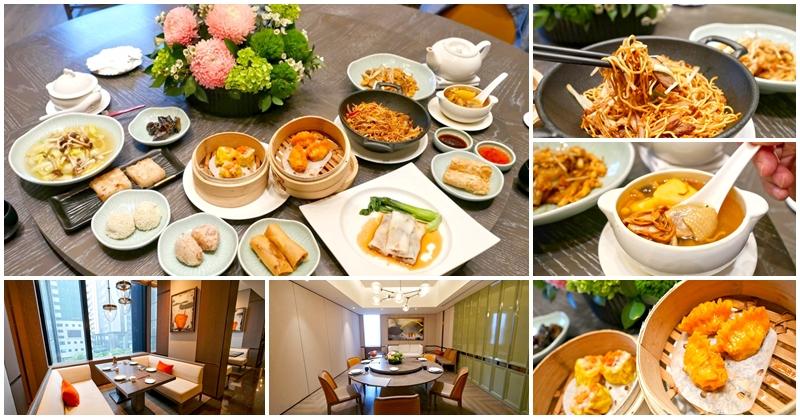 台北港點吃到飽 新板希爾頓酒店 青雅中餐廳~搭振興券2人同行一人免費