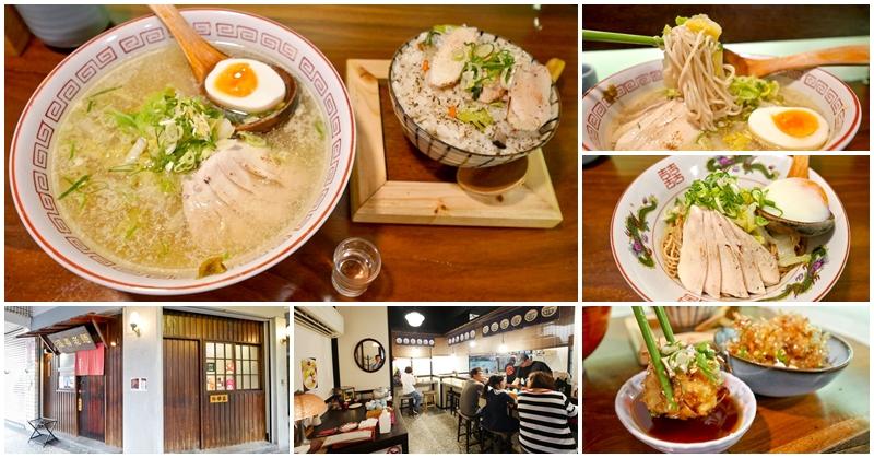 萬華車站美食 濟善老麵 ~雞湯拉麵一麵多吃,溫暖療癒好滋味