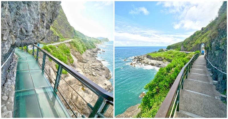 花蓮豐濱景點 親不知子天空步道~透明玻璃步道一探絕美斷崖海景