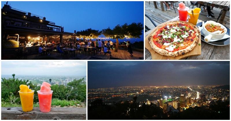 宜蘭礁溪景觀餐廳 空ㄟ農場 百萬夜景一次飽覽~窯烤披薩大口吃