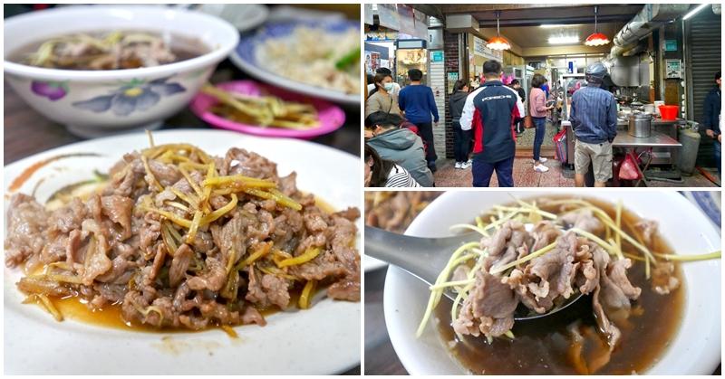 台南市區宵夜美食 老泰羊肉店 平價熱炒~廣受在地人喜愛,夠味羊肉大口吃