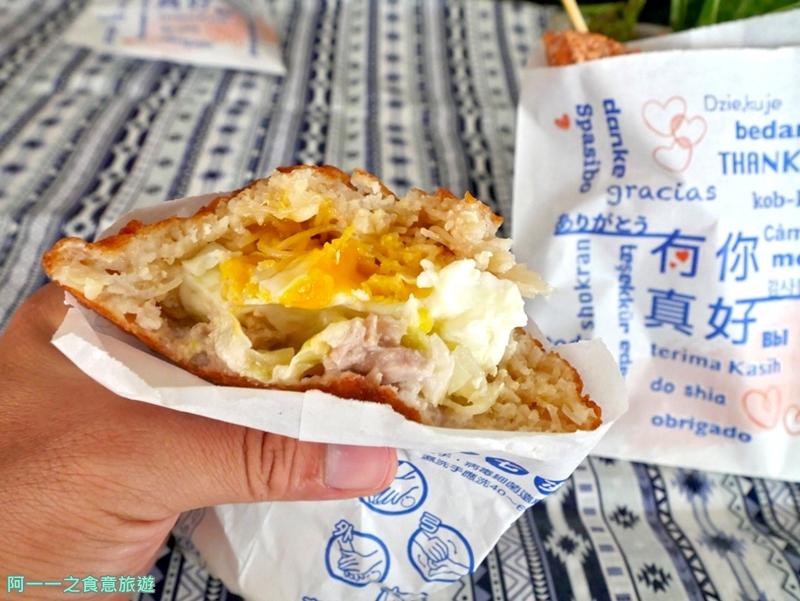 馬祖南竿美食 阿婆(虫弟)餅~仁愛村小吃,它不是蚵嗲,裡面包半熟蛋喔
