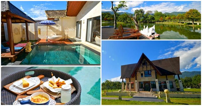 花蓮瑞穗民宿推薦 夢峇里莊園民宿 泳池villa+漂浮下午茶~神遊峇里島,還可以搭船喔