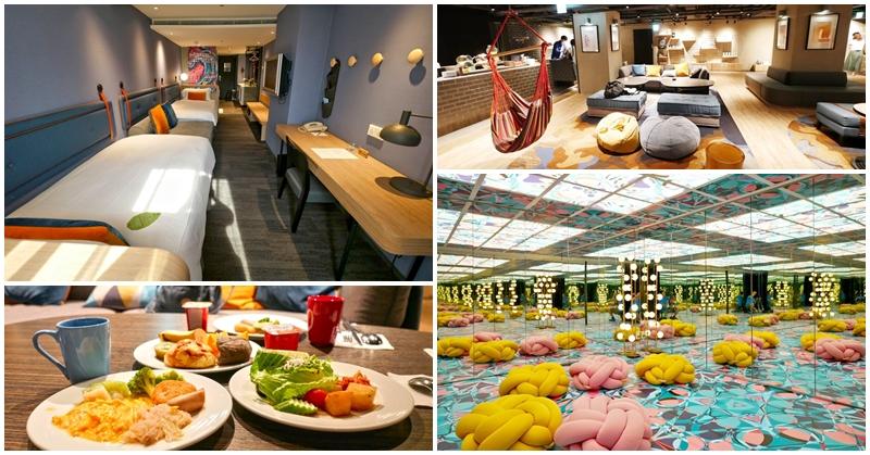 台北車站住宿 捷絲旅台北西門館 雙床房+早餐buffet~網美設計潮旅,城市度假好選擇