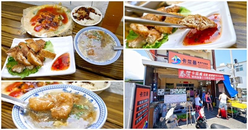 台東成功美食 卡滋爾鬼頭刀特色美食~來碗鬼頭刀魯肉飯,平價海鮮好選擇