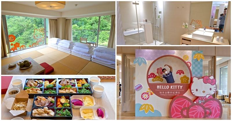 知本金聯世紀酒店 知本溫泉飯店 日式環景Hello Kitty主題房~房間就能泡美人湯