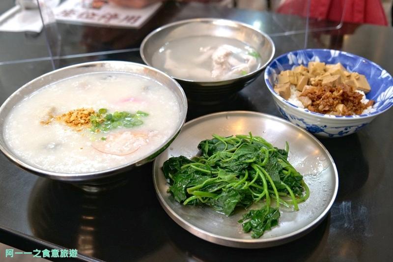 士林站小吃美食 騰暉美食坊 台南府城傳統美食~大碗海鮮粥配鮮美虱目魚肉湯