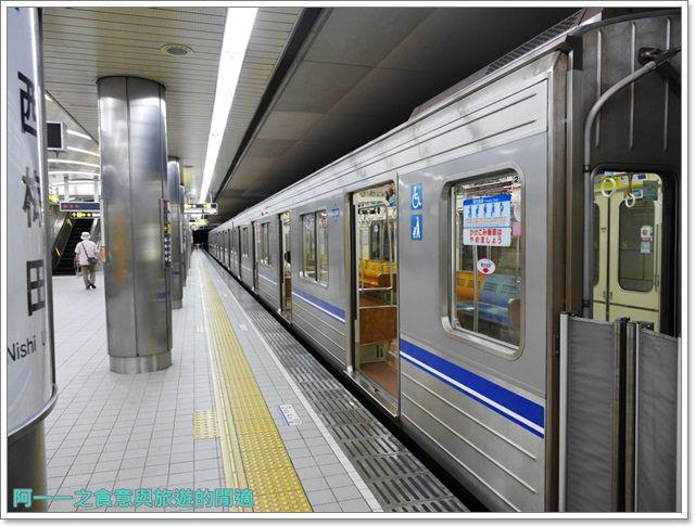 大阪厄爾瑟雷酒店梅天住宿日本飯店夢幻少女風image008