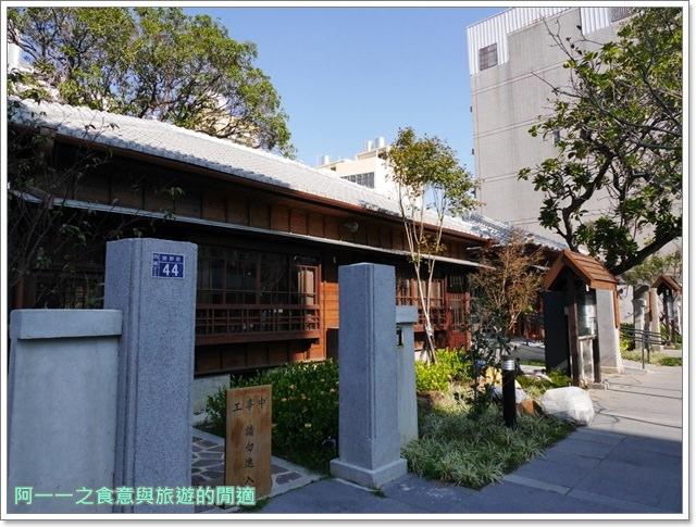 台中文學館.第五市場阿義紅茶冰.日式建築.古蹟.台中文學公園image009