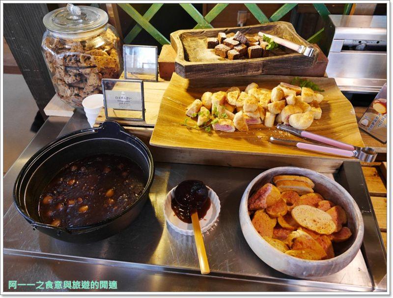 熊本美食.はな阿蘇美.吃到飽.buffet.霜淇淋.九州.image003